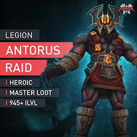 Antorus the Burning Throne Heroisch HC Plündermeister 945+ Beute Master Loot ML